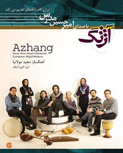 Amir%20Hosein%20Modars%20 %20Azhang - Amir Hosein Modars - Azhang