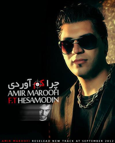 Hesamodin%20%26%20Amir%20Maroofi%20 %20Chera%20Kam%20Avordi - Hesamodin & Amir Maroofi - Chera Kam Avordi