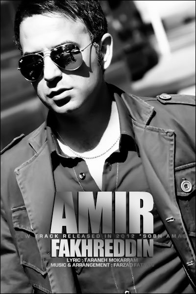 Amir%20Fakhreddin%20 %20Sobh%20Amad - Amir Fakhreddin - Sobh Amad