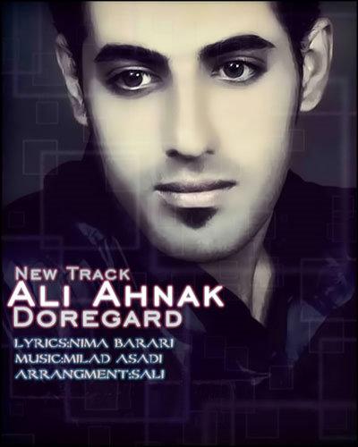 Ali%20Ahnak%20 %20Doregard - Ali Ahnak - Doregard