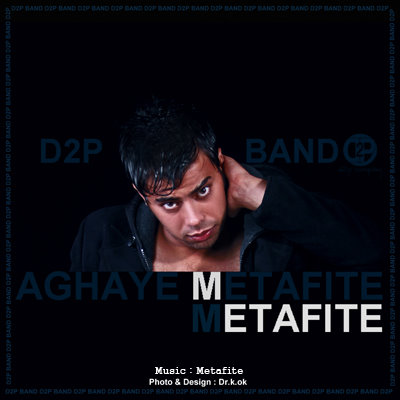 Hossein%20Metafite%20 %20%20Aghaye%20Metafite - Hossein Metafite -  Aghaye Metafite