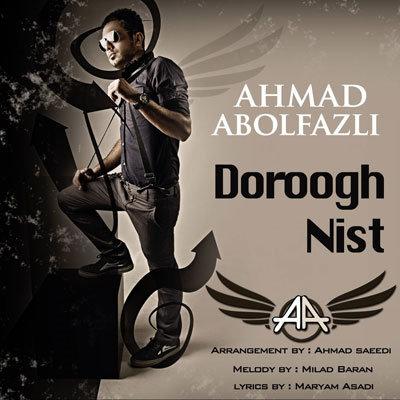 Ahamd%20Abolfazli%20 %20Dorough%20Nist - Ahamd Abolfazli - Dorough Nist