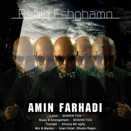 Amin%20Farhadi%20 %20Bebin%20Eshghamo - Amin Farhadi - Bebin Eshghamo