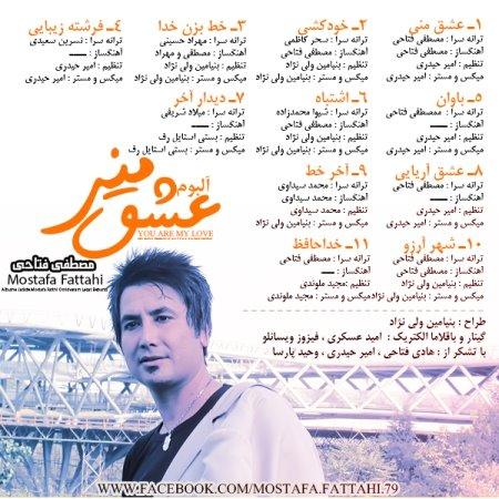 Mostafa%20Fattahi%20 %20Eshghe%20Mani - Mostafa Fattahi - Eshghe Mani