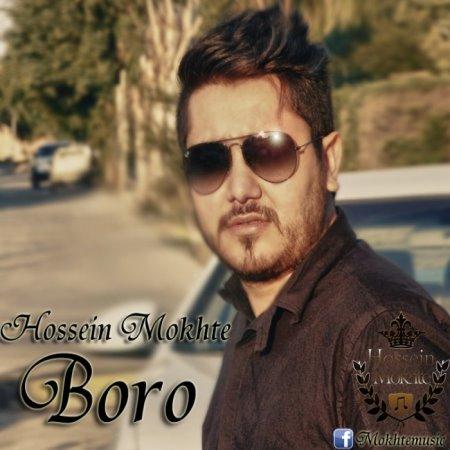 Hossein%20Mokhte%20 %20Boro - Hossein Mokhte - Boro