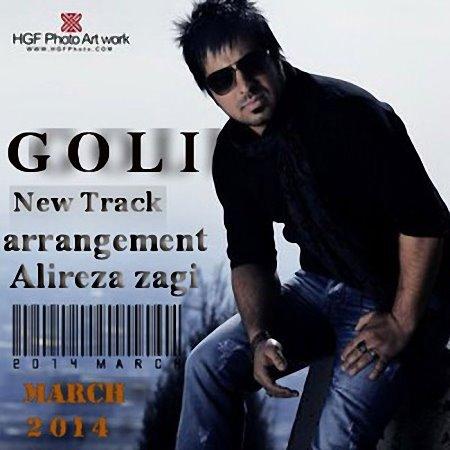 Farzad%20Shojaei%20 %20Goli - Farzad Shojaei - Goli