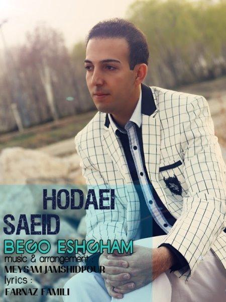 Saeid%20Hodaei%20 %20Bego%20Eshgham - Saeid Hodaei - Bego Eshgham
