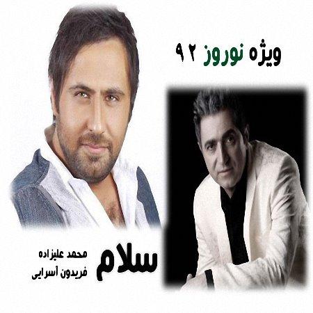 Mohammad%20Alizadeh%20&%20Fereydoun%20 %20Salam - Mohammad Alizadeh & Fereydoun - Salam