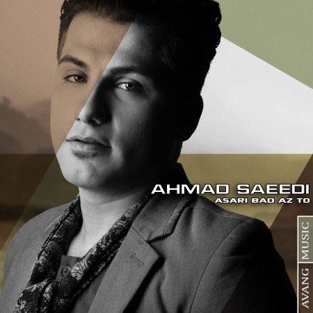 Ahmad%20Saeedi%20 %20Asari%20Bad%20Az%20To - Ahmad Saeedi - Asari Bad Az To