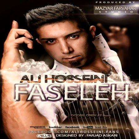 Ali%20Hosseini%20 %20Faseleh - Ali Hosseini - Faseleh
