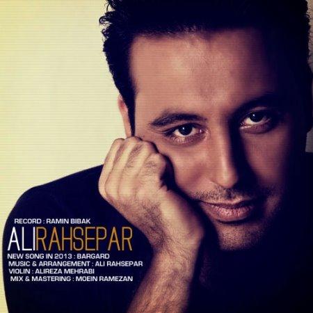 Ali%20Rahsepar%20 %20Bargard - Ali Rahsepar - Bargard