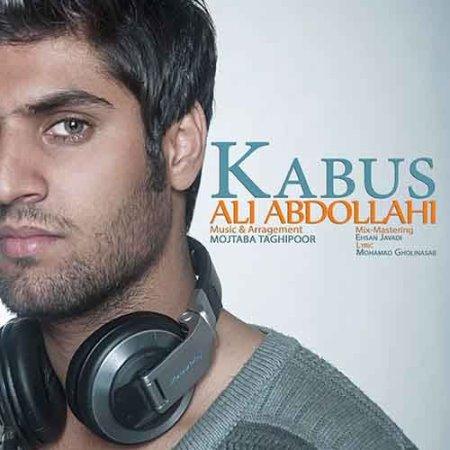 Ali%20Abdollahi%20 %20Kabous - Ali Abdollahi - Kabous