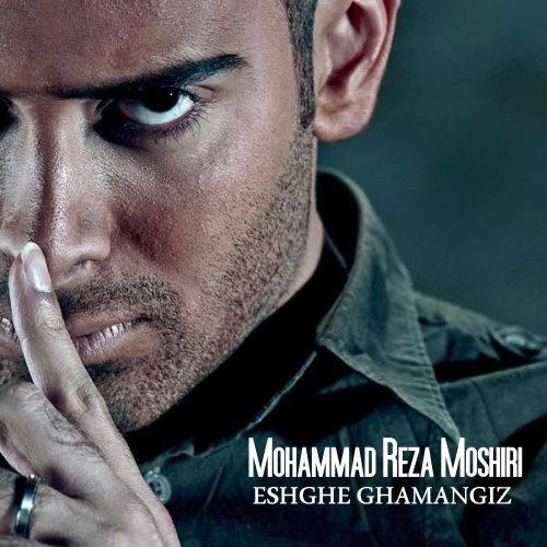 Mohammad%20Reza%20Moshiri%20 %20Eshghe%20Ghamangiz - محمدرضا مشیری به نام عشق غم انگیز