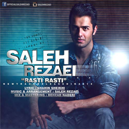 Saleh%20Rezaei%20 %20Rasti%20Rasti - صالح رضایی به نام راستی راستی