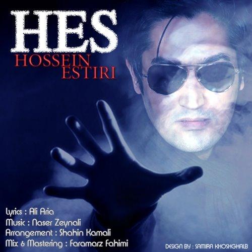 Hossein%20Estiri%20 %20Hess - حسین استیری به نام حس