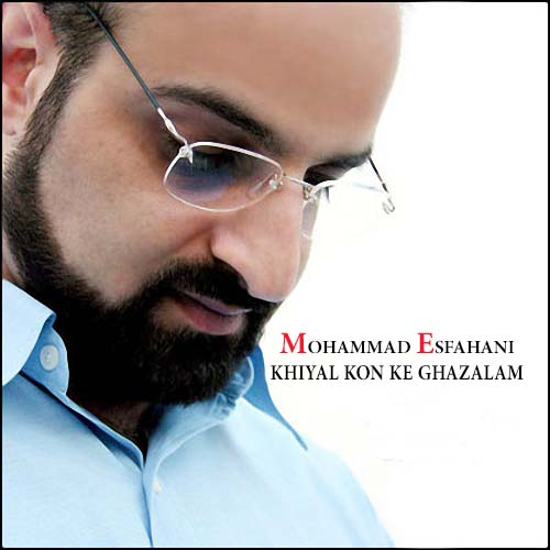 Mohammad%20Esfehani%20 %20Khiyal%20Kon%20Ke%20Ghazalam - آهنگ محمد اصفهانی به نام خیال کن که غزالم