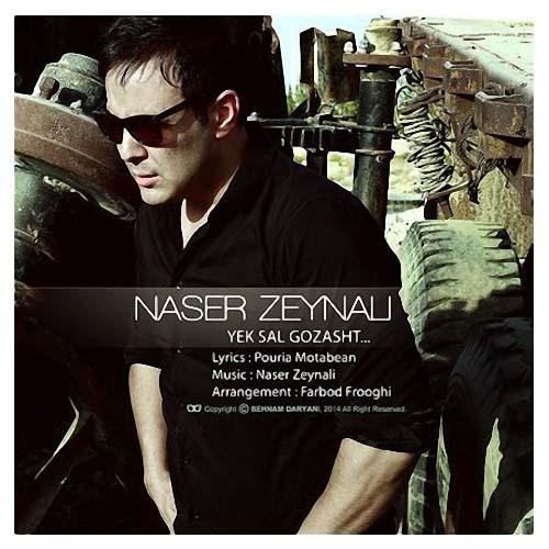 Naser%20Zeynali%20 %20Yek%20Sal%20Gozasht - ناصر زینعلی به نام یک سال گذشت