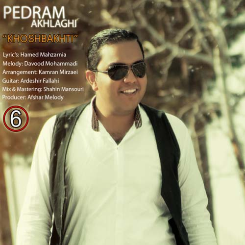 Pedram%20Akhlaghi%20 %20Khoshbakhti - پدرام اخلاقی به نام خوشبختی