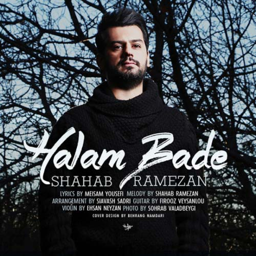 Shahab%20Ramezan%20 %20Halam%20Bade - آهنگ شهاب رمضان به نام حالم بده