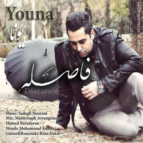 Youna%20 %20Faseleh - یونا به نام فاصله