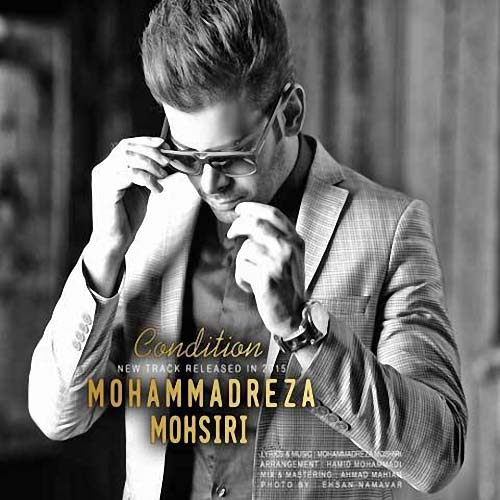 MohammadReza%20Moshiri%20 %20Shart - محمدرضا مشیری به نام شرط