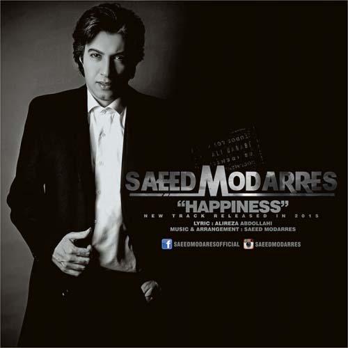 Saeed%20Modarres%20 %20Khoshbakhti - سعید مدرس به نام خوشبختی