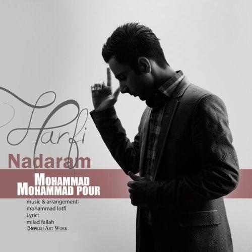 Mohammad%20Mohammad%20Pour%20 %20Harfi%20Nadaram - محمد محمدپور به نام حرفی ندارم