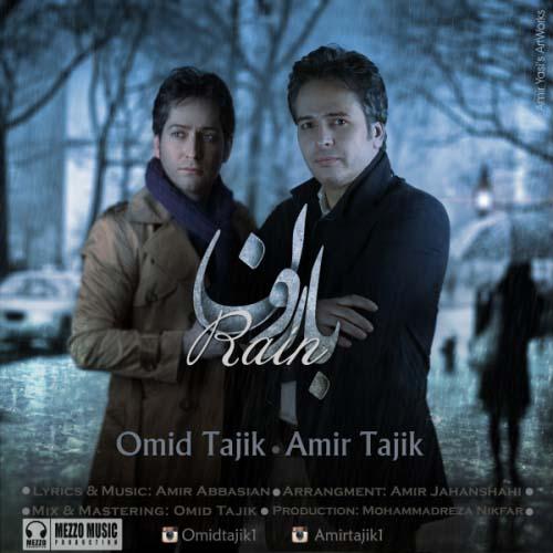 Amir%20Tajik%20Ft.%20Omid%20Tajik%20 %20Baroon - آهنگ امیر تاجیک و امید تاجیک به نام بارون