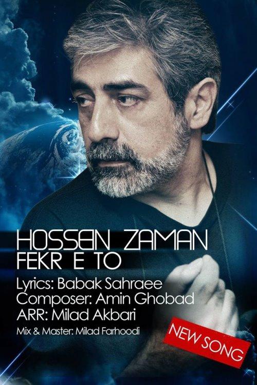 Hossein%20Zaman%20 %20Fekre%20To - آهنگ حسین زمان به نام فکر تو
