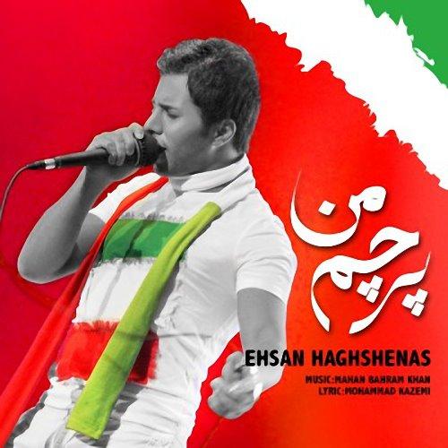 Ehsan%20Haghshenas%20 %20Parchame%20Man - Ehsan Haghshenas - Parchame Man