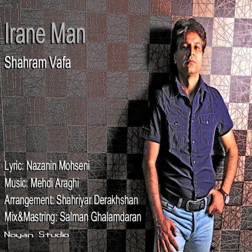 Shahram%20Vafa%20 %20Irane%20Man - Shahram Vafa - Irane Man