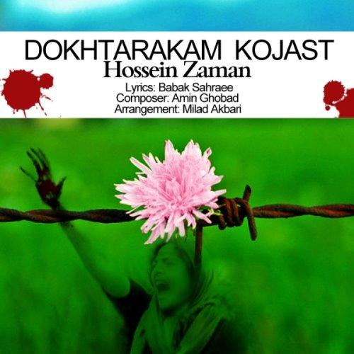Hossein%20Zaman%20 %20Dokhtarakam%20Kojast - آهنگ حسین زمان به نام دخترکم کجاست