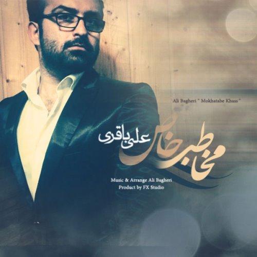 Ali%20Bagheri%20 %20Mokhatabe%20Khass - دانلود آهنگ جدید علی باقری به نام مخاطب خاص