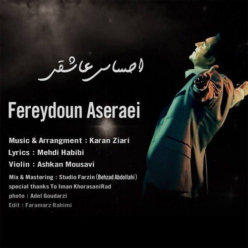 Fereydoun%20 %20Ehsase%20Asheghi - Fereydoun - Ehsase Asheghi