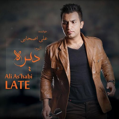 Ali%20Ashabi%20 %20Dire - Ali AsHabi - Dire