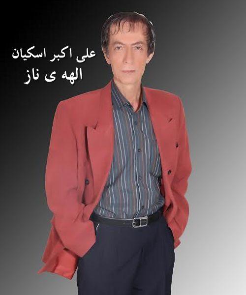 Ali%20Akbar%20Eskian%20 %20Elaheye%20Naz - Ali Akbar Eskian - Elaheye Naz