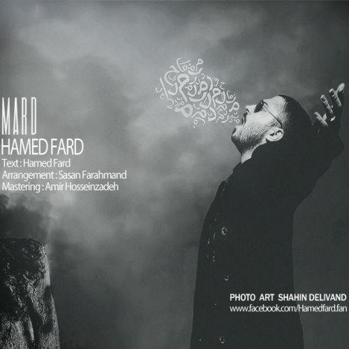 Hamed%20Fard%20 %20Mard - Hamed Fard - Mard