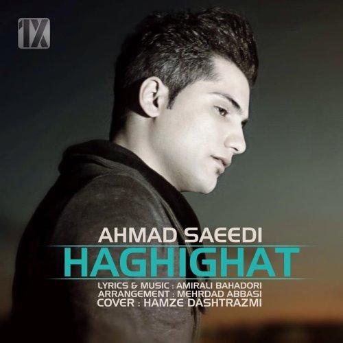 Ahmad%20Saeedi%20 %20Haghighat - Ahmad Saeedi - Haghighat