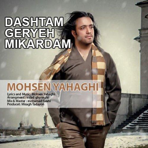 Mohsen%20Yahaghi%20 %20Dashtam%20Gerye%20Mikardam - Mohsen Yahaghi - Dashtam Gerye Mikardam