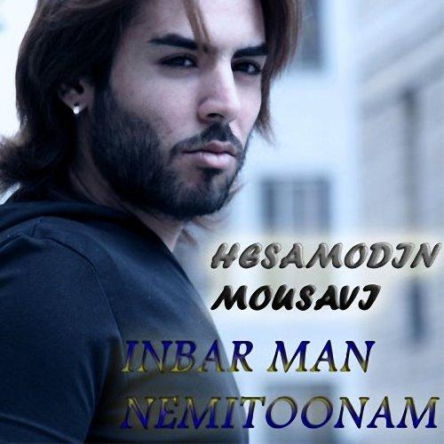 Hesamodin%20Mousavi%20 %20Inbar%20Man%20Nemitonam - Hesamodin Mousavi - Inbar Man Nemitonam