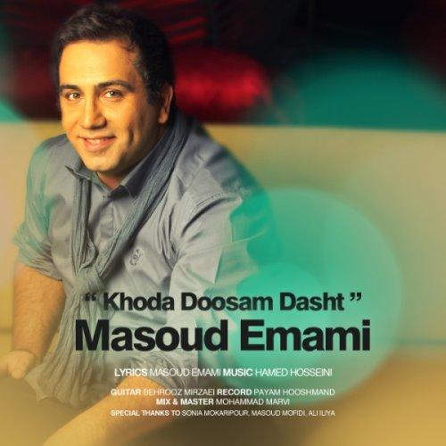 Masoud%20Emami%20 %20Khoda%20Doosam%20Dasht - Masoud Emami - Khoda Doosam Dasht