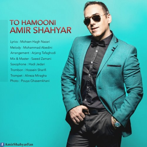 Amir%20Shahyar%20 %20To%20Hamooni - Amir Shahyar - To Hamooni
