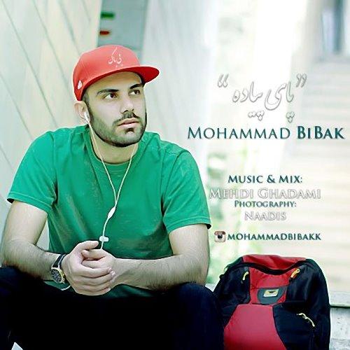 Mohammad%20BiBak%20 %20Paye%20Piade - Mohammad BiBak - Paye Piade