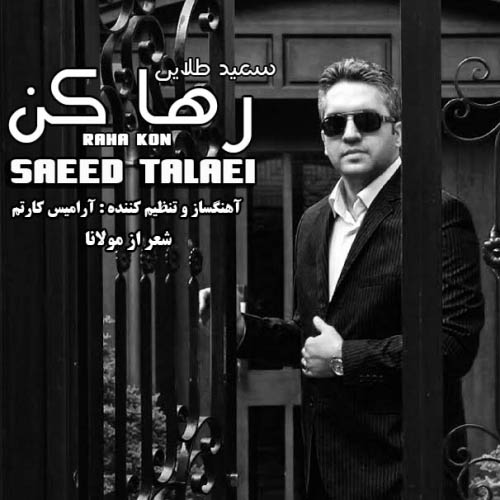 Saeed%20Talaei%20 %20Raha%20Kon - دانلود آهنگ جدید سعید طلایی به نام رها کن