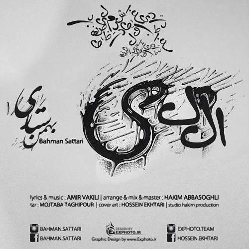 Bahman%20Sattari%20 %20Alaki - دانلود آهنگ جدید بهمن ستاری به نام الکی