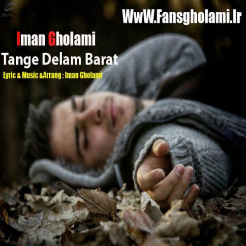 Iman%20Gholami%20 %20Tange%20Delam%20Barat - دانلود آهنگ جدید ایمان غلامی به نام تنگه دلم برات