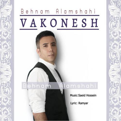 Behnam%20Alamshahi%20 %20Vakonesh - دانلود آهنگ جدید بهنام علمشاهی به نام واکنش
