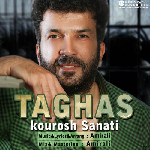Kourosh%20Sanati%20 %20Taghas - دانلود آهنگ جدید کوروش صنعتی به نام تقاص
