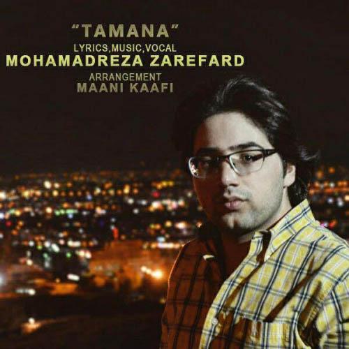 Mohamadreza%20Zarefard%20 %20Tamana - دانلود آهنگ جدید محمدرضا زارع فرد به نام تمنا