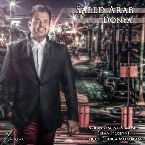 Saeed%20Arab%20 %20Donya - سعید عرب به نام دنیا